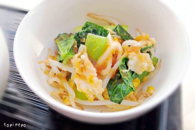 卵と野菜のおろしソース炒め@ヨシケイ