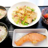 思い出の定番*鮭の塩焼き定食