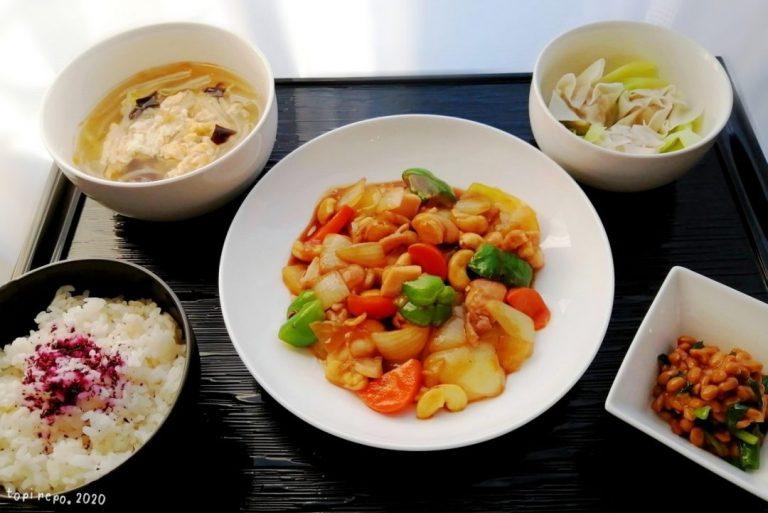 鶏とカシューナッツのオイスター炒めの中華定食