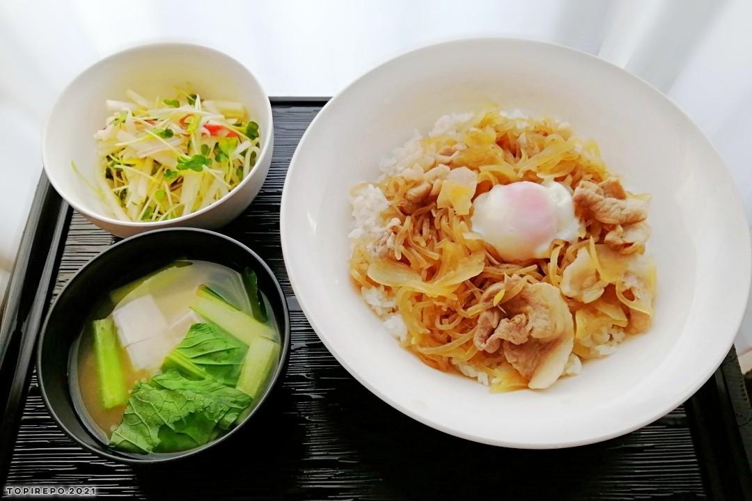 温玉のせ豚丼&シャキシャキ大根サラダと26年