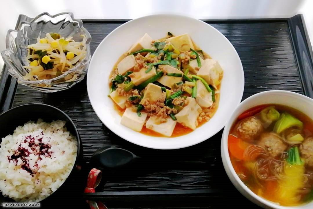 麻婆豆腐&肉団子の春雨スープの中華ごはん