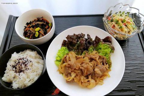 十和田風牛焼き&かにかま大根サラダ・ひじき煮