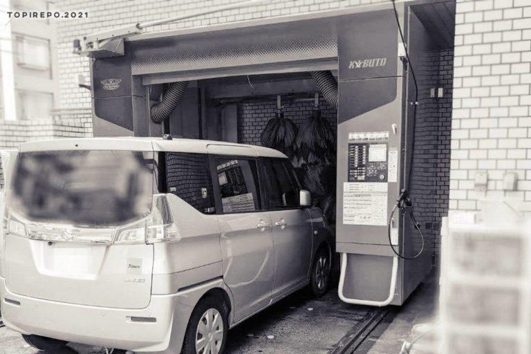 タイムズ カーシェアの洗車