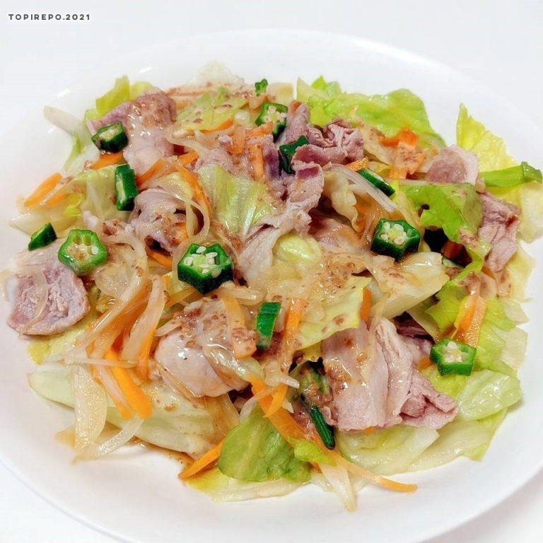 豚しゃぶのごま酢サラダ