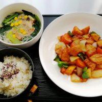三元豚黒酢酢豚&ハム・青梗菜・ビーフンスープ