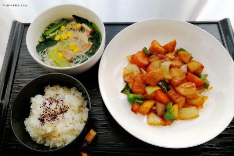 黒酢酢豚&ビーフンスープ