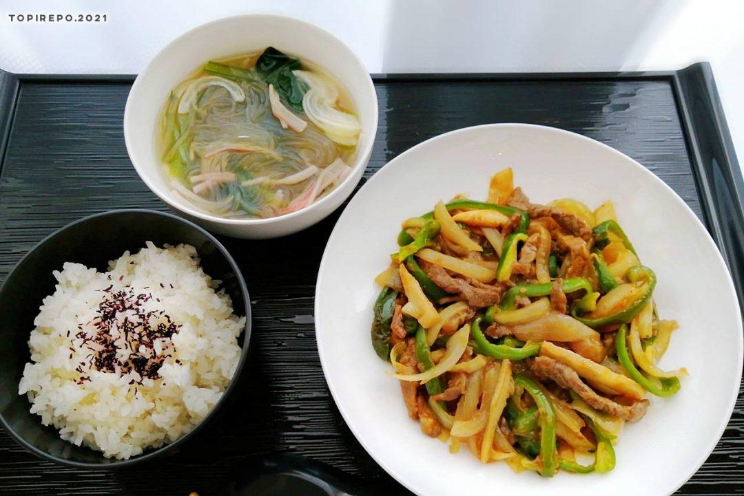 青椒牛肉絲&春雨と青菜の三色中華スープ