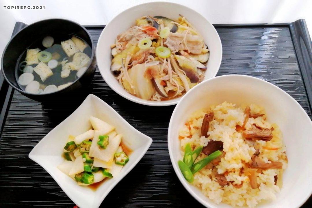 舞茸釜めし&豚しゃぶの梅風味蒸し・長芋オクラ