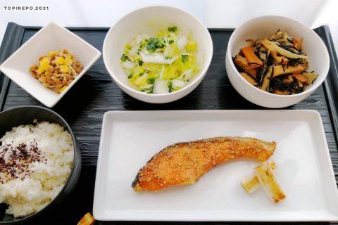 鮭のごま照焼き&ごぼうひじき煮・白菜もみ漬け