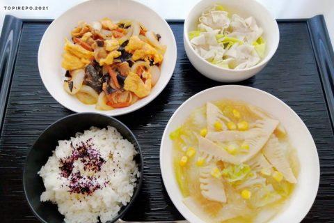 三元豚と木耳の中華炒め&焼売・筍と春雨スープ