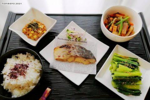 鱈の柚子味噌漬焼き&昆布煮もの・青菜ごまあえ