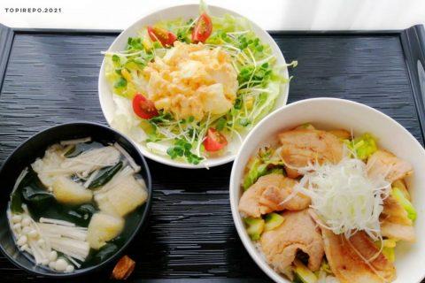 北海道豚バラ丼&たまごサラダ・えのき味噌汁